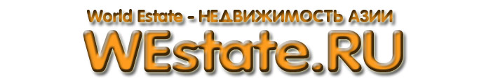 WEstate.ru the west real estate
